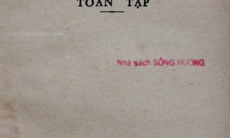 Ebook Nguyễn Trãi Toàn Tập (PDF)