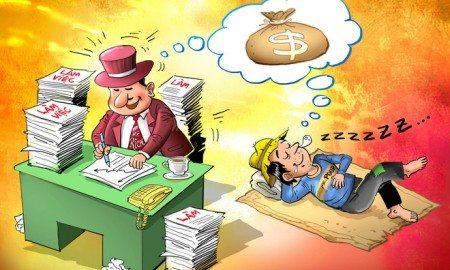 Người giàu và người nghèo